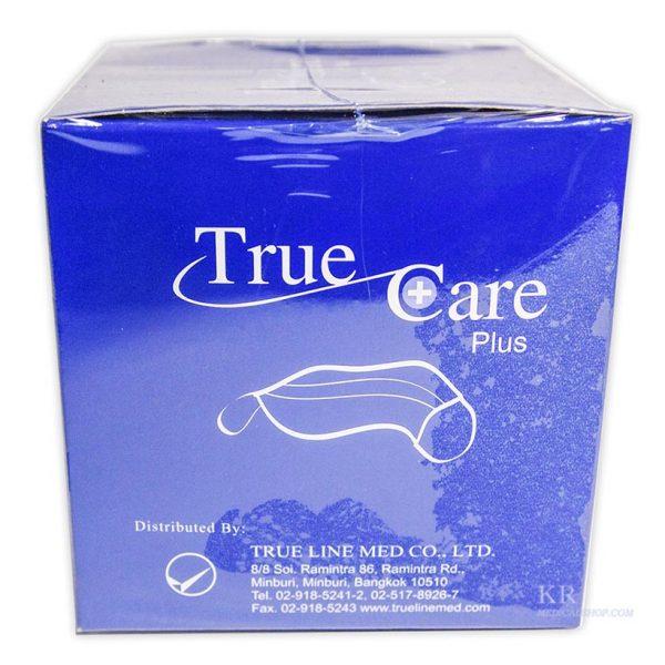 True care plus