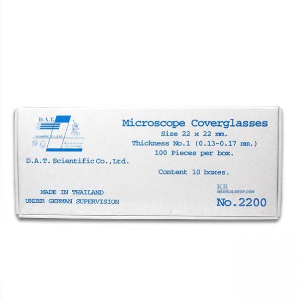 microscope coverglasses, สไลด์ฝ้า