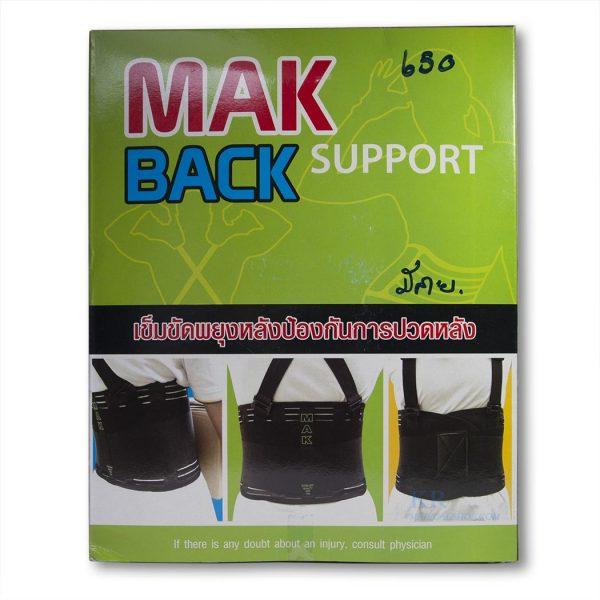 mak back support