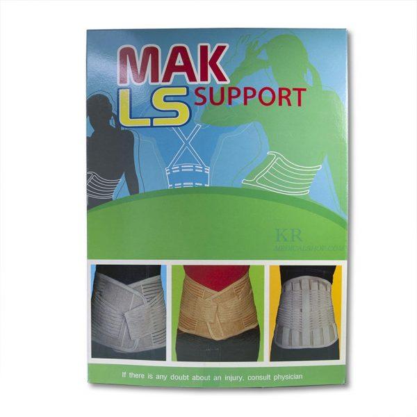 mak ls support