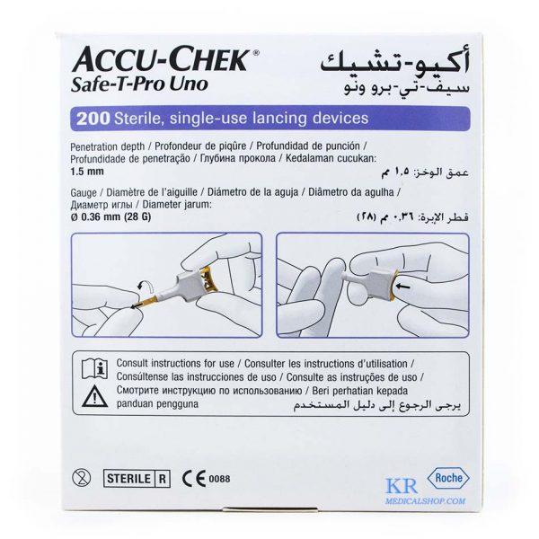 accu check safe t pro uno