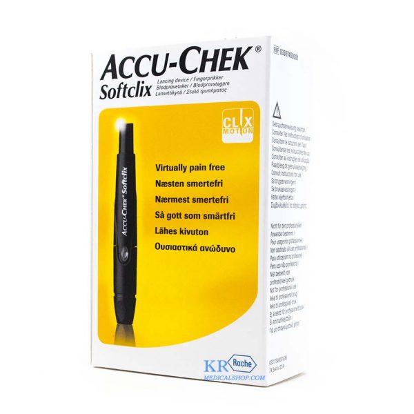 accu check softclix