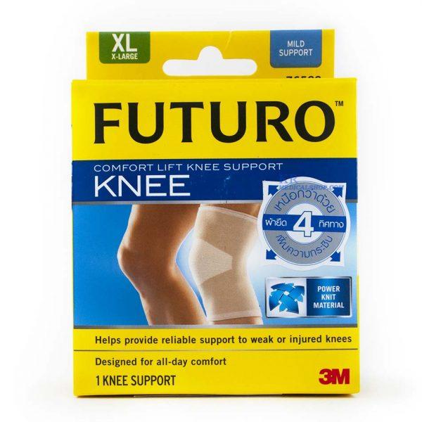 ฟูทูโร่ พยุงเข่า,futuro knee