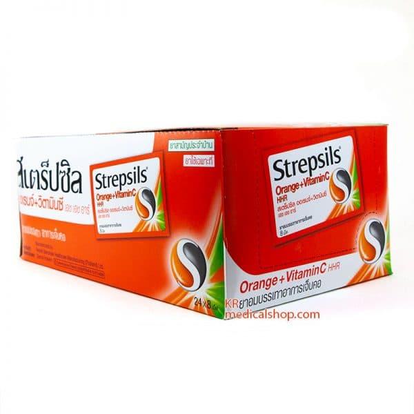 สเตร็ปซิล,streosils