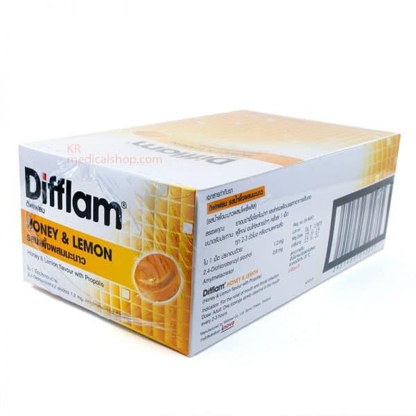 Difflam,ดิฟแฟลม