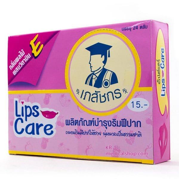 ลิปส์แคร์,lips care