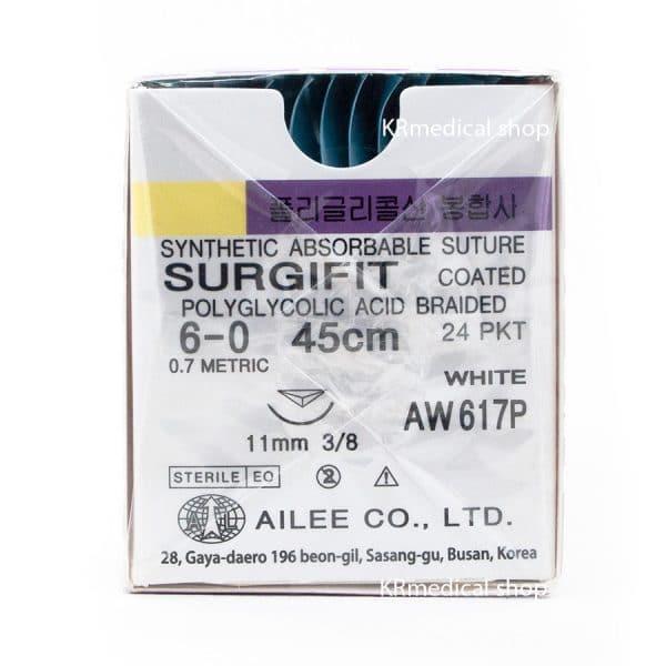 Surgifit,ไหมเย็บแผล,ailee