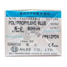 Polypropylene Blue NON-ABSORBABLE SUTURE MONO